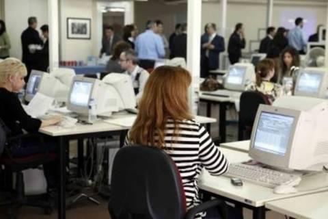 Νέο «ψαλίδισμα» στους μισθούς των δημοσίων υπαλλήλων