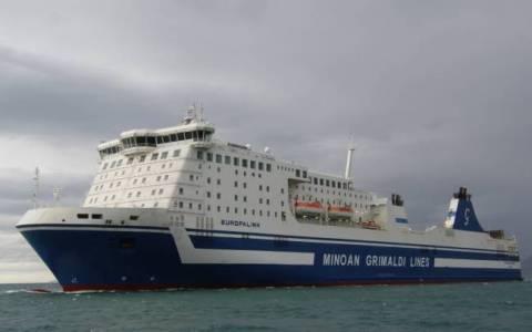 Κέρκυρα: Ελαφρά κλίση του πλοίου - Δεν υπάρχει κίνδυνος