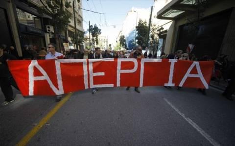 ΑΔΕΔΥ: Απεργία των δημοσίων υπαλλήλων την Τρίτη