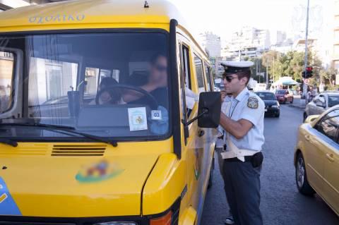 «Σάρωσε» τα σχολικά λεωφορεία η Τροχαία: Τρέχουν χωρίς… ζώνες ασφαλείας (vid)