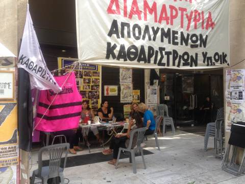 ΦΩΤΟΡΕΠΟΡΤΑΖ-Καθαρίστριες: «Θα συνεχίσουμε μέχρι να επιστρέψουμε στις δουλειές μας»
