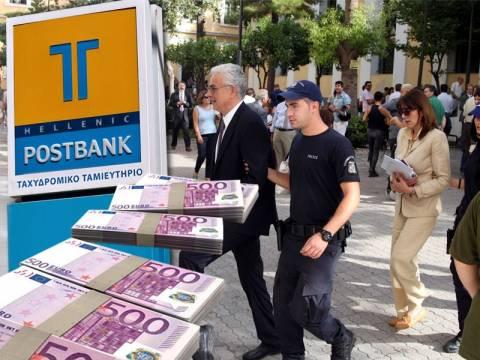 Σκάνδαλο Ταχυδρομικού Ταμιευτηρίου: «Έξω» και το ζεύγος Γριβέα- Βάτσικα
