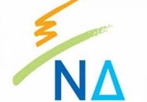 ΝΔ: Το επετειακό πρόγραμμα για τα 40 χρόνια