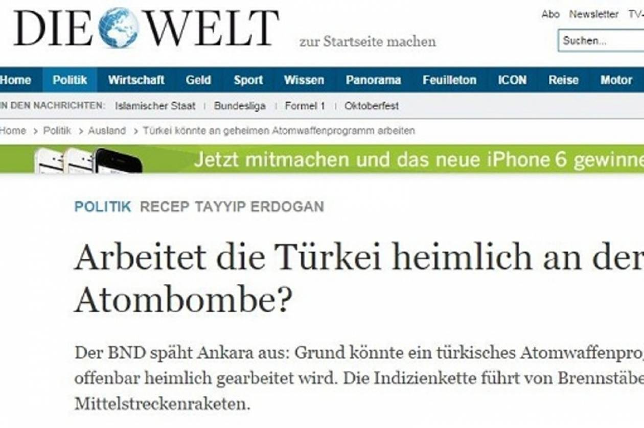 Die Welt: Η Τουρκία αναπτύσσει ατομική βόμβα;
