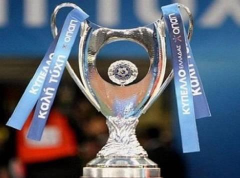 Κύπελλο Ελλάδος: 12 παιχνίδια από τον OTE TV