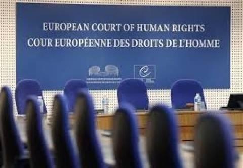 Τρεις καταδίκες για την Τουρκία από το δικαστήριο Ανθρωπίνων Δικαιωμάτων