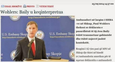 Αμερικανός πρέσβης στα Σκόπια: Παρερμηνεύθηκαν οι δηλώσεις του Baily