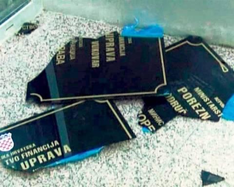 Κροατία: Αφαίρεσαν διά της βίας δίγλωσσες πινακίδες από κρατικά κτίρια