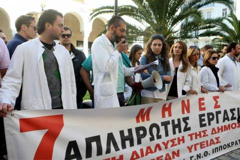 Σε κινητοποιήσεις οι γιατροί του Ιπποκράτειου Θεσσαλονίκης