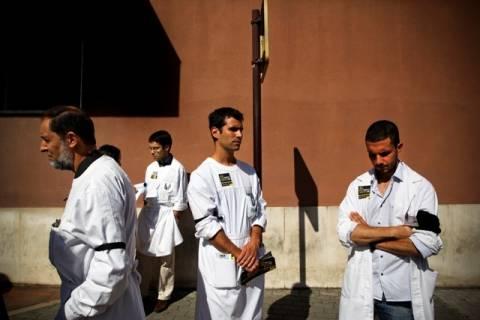 Πορτογαλία: Διήμερη απεργία στα δημόσια νοσοκομεία