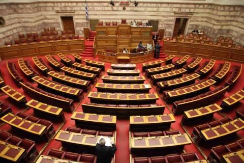 Βουλή: Αποσύρθηκαν τρεις υπουργικές τροπολογίες