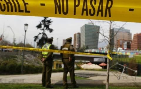 Χιλή: Ένας νεκρός από έκρηξη αυτοσχέδιας βόμβας