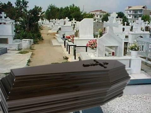 Θεσσαλονίκη: Την έθαψαν ζωντανή και πέθανε από ασφυξία