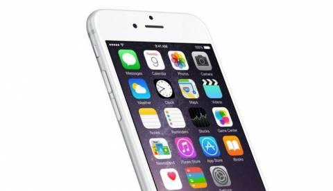 iOS 8: Διαθέσιμη από σήμερα η νέα αναβάθμιση