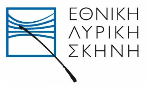Καλλιτεχνικό πρόγραμμα Εθνικής Λυρικής Σκηνής 2014- 2015