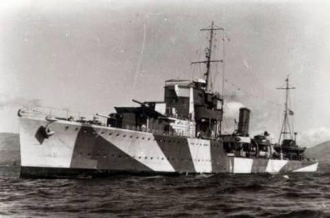 Σαν σήμερα το 1943 βυθίστηκε το αντιτορπιλικό Βασίλισσα Όλγα