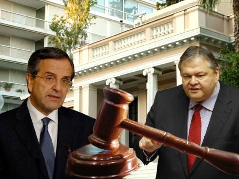 Τελεσίγραφο δικαστών στην κυβέρνηση για την εξόφληση των αναδρομικών τους