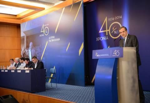 Δηλώσεις στελεχών και υπουργών της Ν.Δ για τα 40 χρόνια της παράταξης