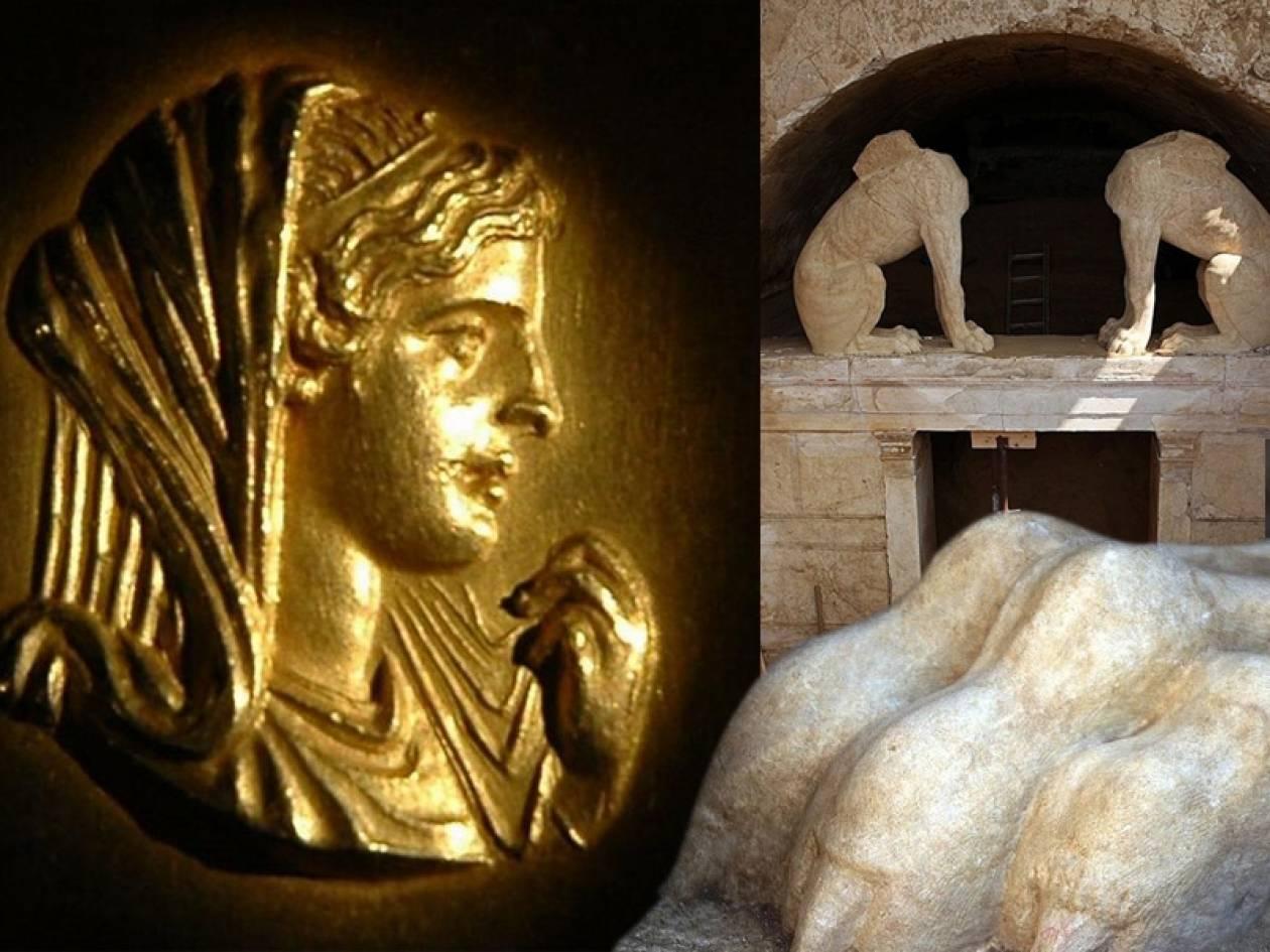 Αμφίπολη: «Ο τάφος είναι της Ολυμπιάδας και χορηγοί οι αδελφές του Μ. Αλεξάνδρου»