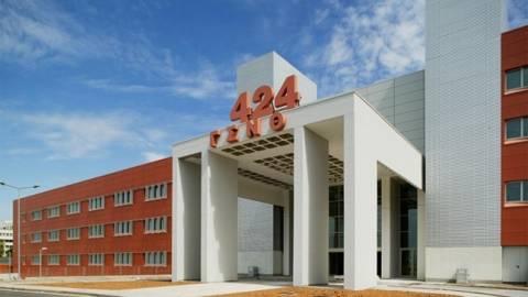 Θεσσαλονίκη: Πυρηνικό καταφύγιο - νοσοκομείο κάτω από το 424 ΓΣΝΕ