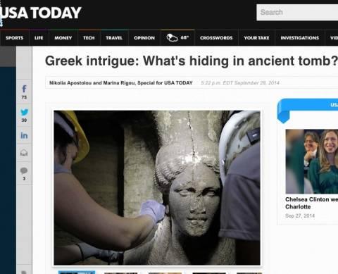 Αμφίπολη: USA Today - «Τι κρύβεται στον τάφο;»