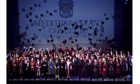 Mediterranean College: Αναγνωρισμένα πτυχία και επαγγελματική ισοδυναμία