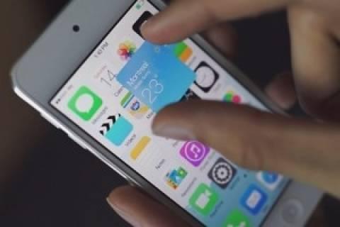 Apple: Τέλος η «επιστροφή» σε iOS 7