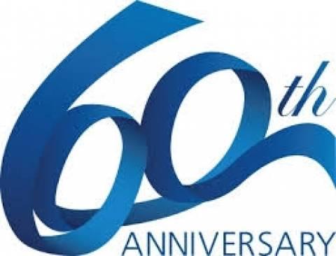 Τα 60ά γενέθλιά του γιορτάζει σήμερα το CERN