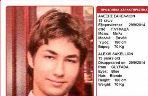 Βρέθηκε ο 15χρονος στη Γλυφάδα