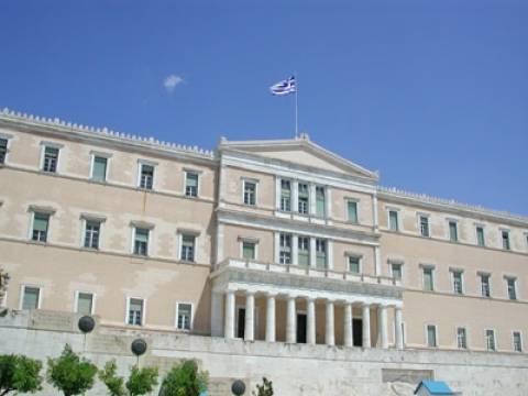 Στις 6 Οκτωβρίου στη Βουλή το προσχέδιο του προϋπολογισμού