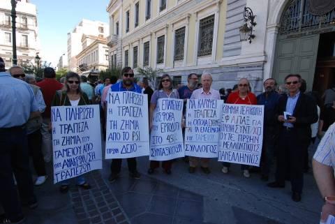 ΦΩΤΟΡΕΠΟΡΤΑΖ: Συγκέντρωση διαμαρτυρίας έξω από την Εθνική Τράπεζα