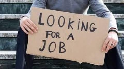 Αυστρία: Χαμηλότερο ποσοστό ανεργίας στην Ε.Ε.