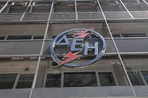 ΔΕΗ: Στα 1,7 δισ. ευρώ οι ανεξόφλητοι λογαριασμοί ρεύματος