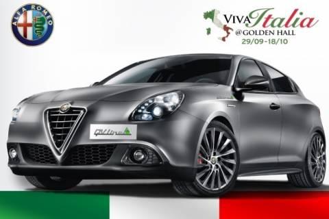 Fiat & Alfa Romeo: Στην Viva Italia του Golden Hall
