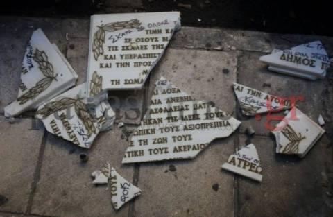 Πάτρα: Έσπασαν τη μαρμάρινη επιγραφή εκείνων που βασανίστηκαν από τη χούντα