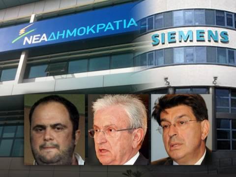 Ετοίμαζαν επίθεση κατά ΝΔ, Βαγγέλη Μαρινάκη, και επιχειρηματιών (pics&vid)