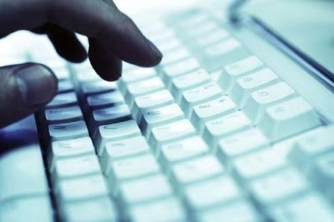 Εξιχνιάστηκε υπόθεση ηλεκτρονικής απάτης από γραφείο ευρέσεως εργασίας
