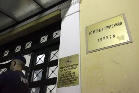 Ποινική δίωξη στον 30χρονο για συμμετοχή σε τρομοκρατική οργάνωση