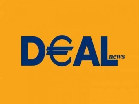 Στην Deal news που κυκλοφορεί