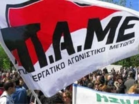 Θεσσαλονίκη: Διαμαρτυρία του ΠΑΜΕ στον ΟΑΕΔ