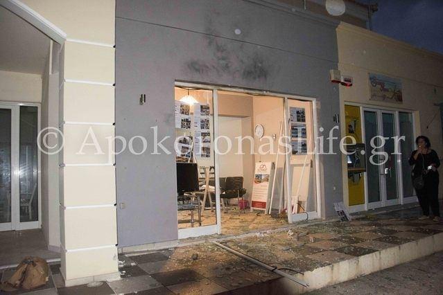 Χανιά: Εξερράγη εκρηκτικός μηχανισμός έξω από μεσιτικό γραφείο (pic)