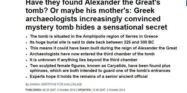 Αμφίπολη - Daily Mail: Στον τάφο είναι θαμμένη μια μεγάλη προσωπικότητα