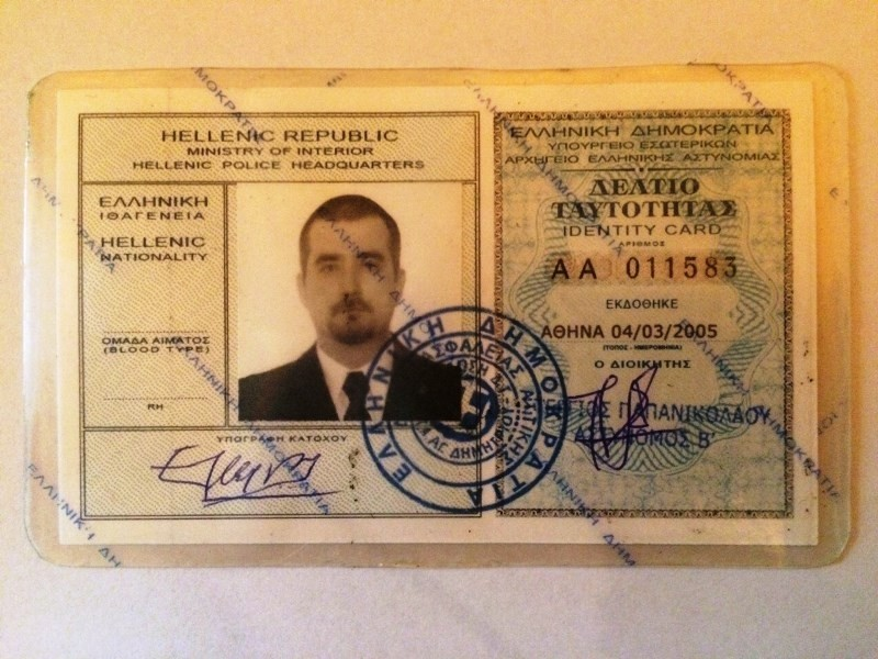 Τα στοιχεία της πλαστής ταυτότητας που χρησιμοποιούσε ο Α. Σταμπούλος (pics)