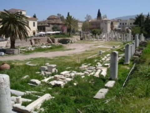 Ξενάγηση στην Αρχαία Αγορά