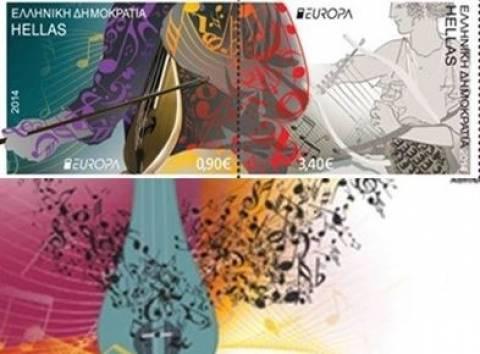 Βραβεύτηκε το ελληνικό γραμματόσημο