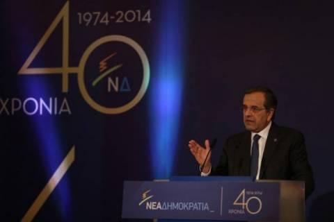 Το μήνυμα του Α.Σαμαρά για τα 40 χρόνια ΝΔ