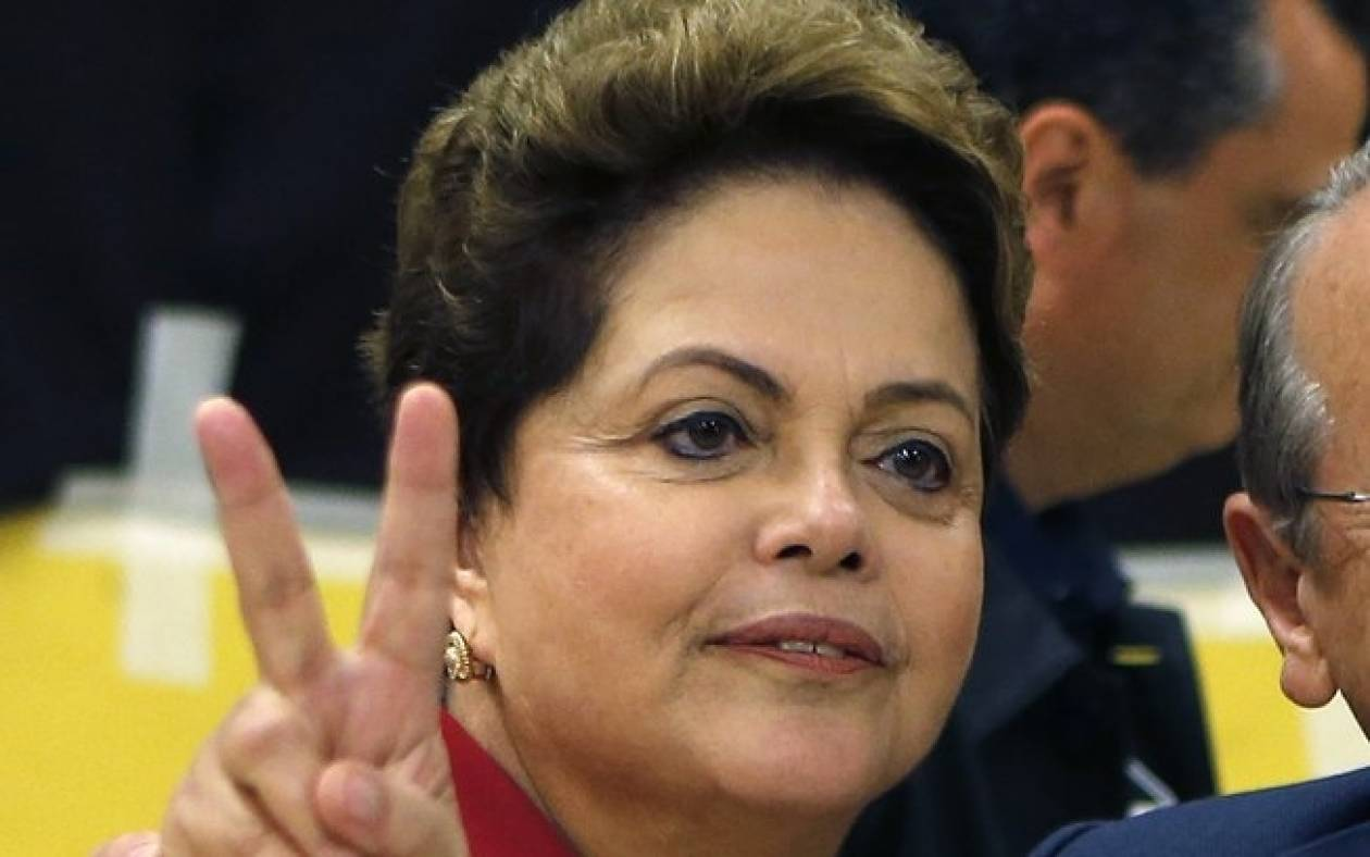 Εκλογές Βραζιλία: Πρωτιά για Ντίλμα Ρούσεφ σύμφωνα με τα επίσημα αποτελέσματα