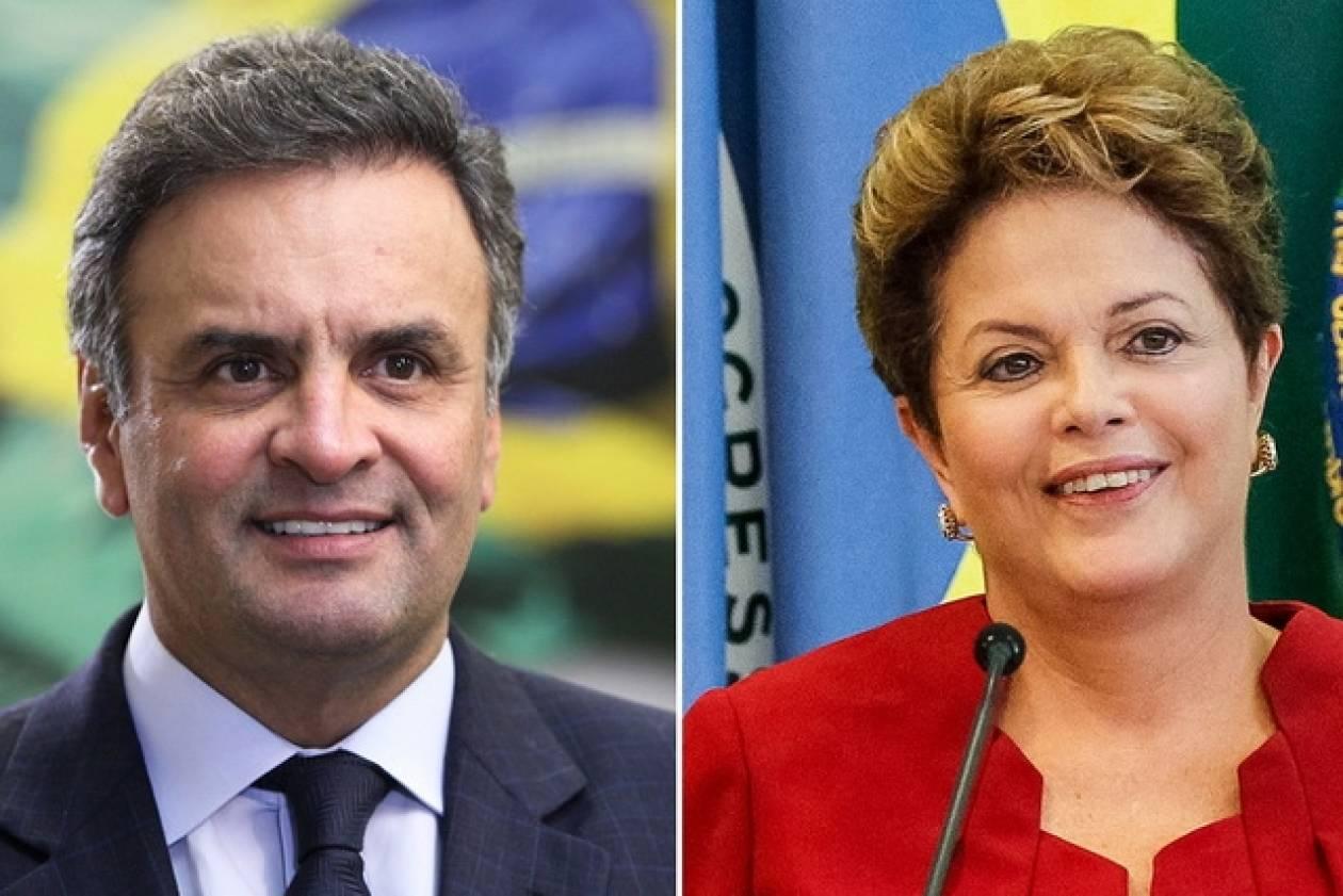 Βραζιλία: Ρούσεφ και Νέβες θα αναμετρηθούν στο δεύτερο γύρο των προεδρικών εκλογών