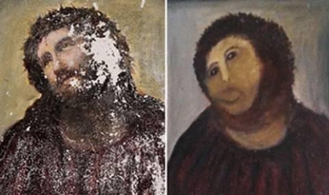 Εμφανίστηκε το πρόσωπο του Ιησού πάνω σε... κέικ (pic)