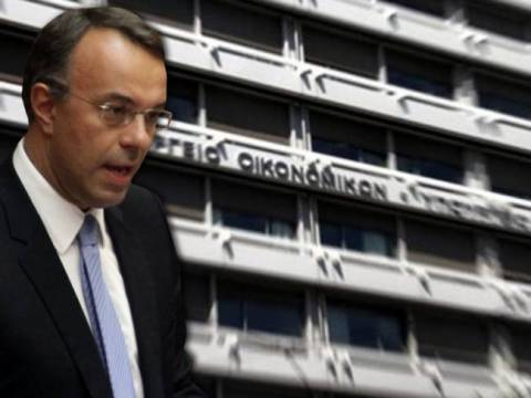 Greek economy to grow by 2.9 pct in 2015, draft budget